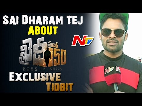 Thumbnail: Sai Dharam Tej's Exclusive Tidbit About Khaidi No 150 Movie || NTV