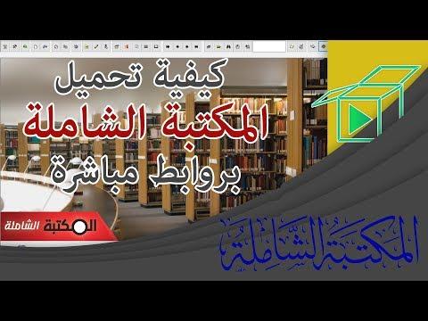 تاريخ العرب والشعوب الاسلامية كلود كاهن pdf
