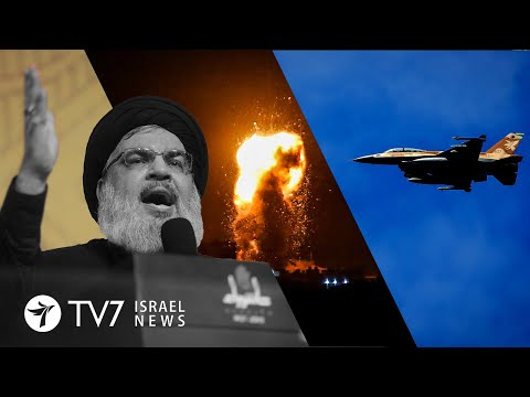 Hezbollah Fires Missiles At Israeli Aircraft; Iranian Targets Bombed In Syria- TV7 Israel News 04.02