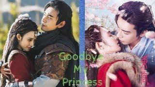 💕💕Goodbye My Princess 2019 💗 Sad love story 💔😥💕💕
