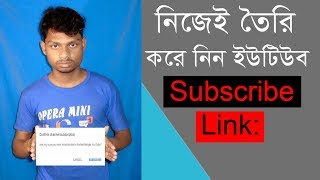 How to Create Subscribe Link Your YouTube Channel In Bangla  Tutorial