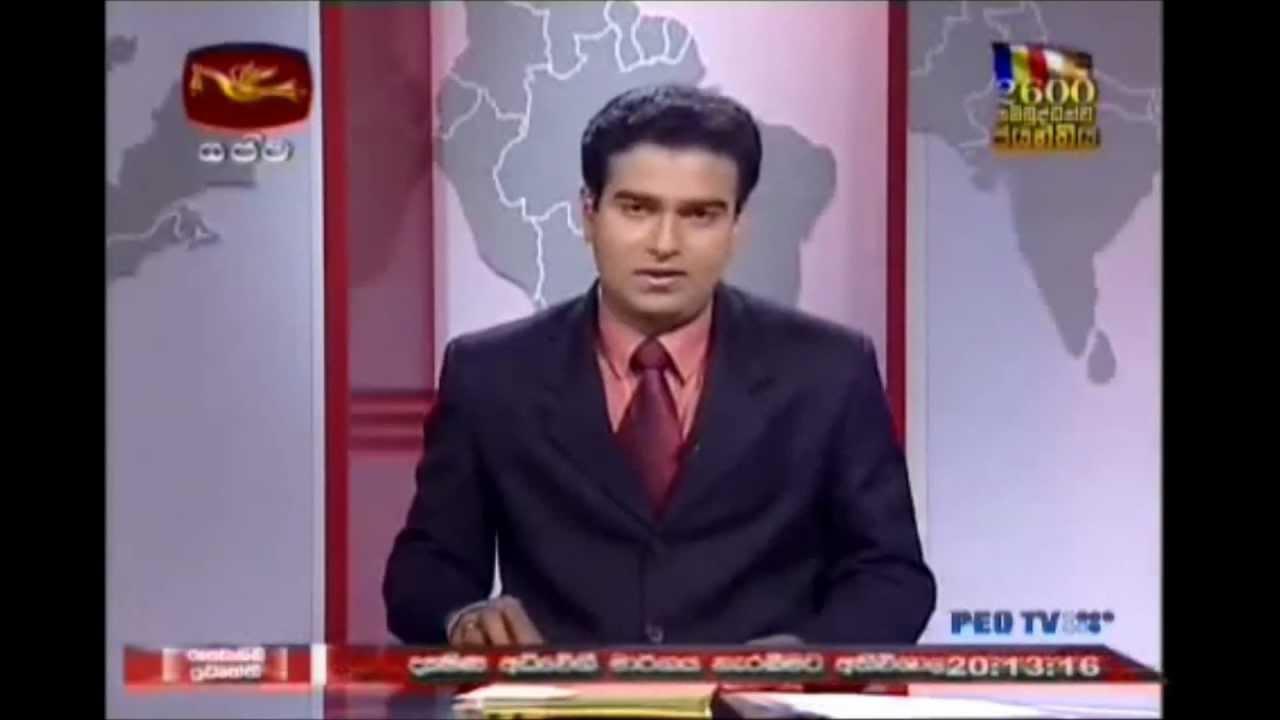 Rupavahini News 20112011