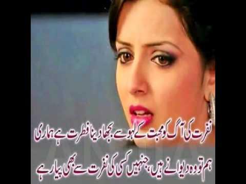 Dilbar Jaaniya Alisha Chinoy HD