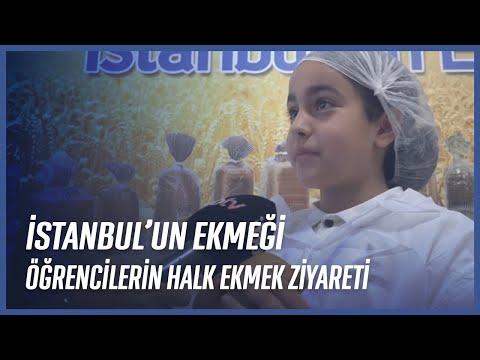 İlkokul Öğrencileri İstanbul Halk Ekmek Fabrikasını Ziyaret Ediyor