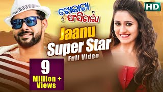 Janu Superstar Full | Tokata Fasigala | Releasing on 12th July | Sabyasachi | Elina