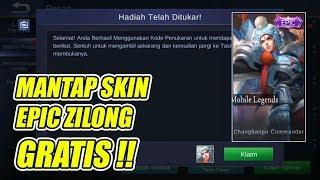 SKIN EPIC ZILONG PERMANEN KEREN BANGET ANIMASINYA !! - Mobile Legends Event