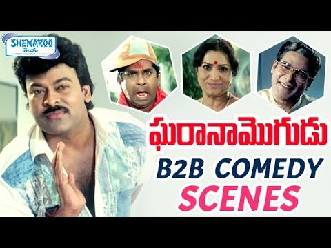 Gharana Mogudu Telugu Movie | Back To Back Comedy Scenes | Chiranjeevi | Nagma | Shemaroo Telugu