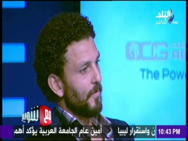 حسام غالي : أنا مجنون للنادي الأهلي .. وكنت ابكي في حالة خسارة