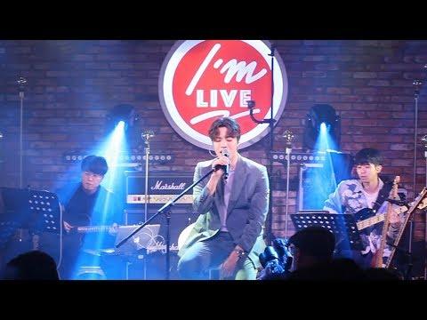 [I'm LIVE] Eddy Kim (에디킴) & Poom (품)