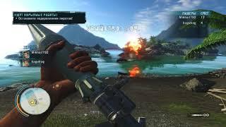 Far Cry 3 Кооперативные миссии Часть 2