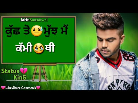 Teri Khaamiyan || Akhil || Jaani || New Punjabi Song || Whatsapp Status Video || New Songs 2018