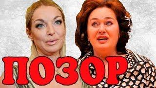Гузеева опозорила на всю страну развратную Волочкову (29.12.2017)