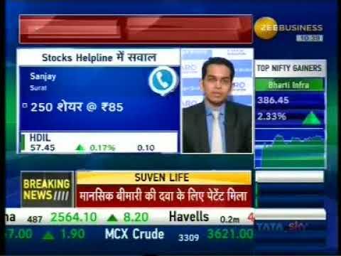 Hold HDIL- Mr. Ruchit Jain, Zee Business, 16th November