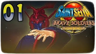 Saint Seiya Brave Soldiers - Chapter Sanctuary - Part #1