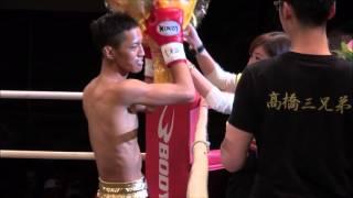 HOOST CUP KINGS ROAD「高橋亮VS鈴木真彦」