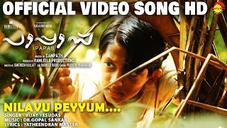 Nilavu Peyyum Official Song HD | Film Papas | Vijay Yesudas
