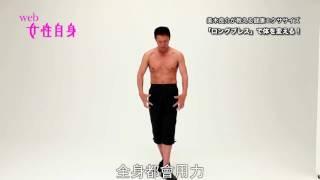 Этот японский метод поможет быстро убрать жир с живота