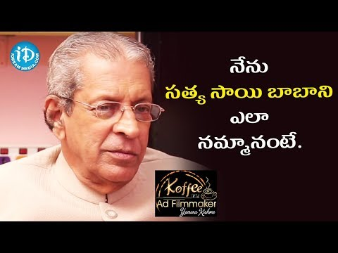 Anil Kumar About How He Started Believing In Satya Sai Baba || Koffee With Yamuna Kishore