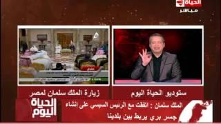 تامر أمين: إسرائيل أجبرت «مبارك» على التراجع عن فكرة الجسر البري في 2006.. (فيديو)