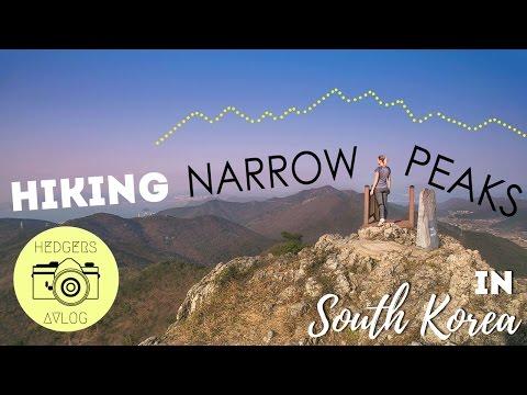 Hiking Narrows Peaks // Yeosu, South Korea (DRONE)
