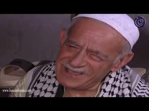 باب الحارة ـ  ليش سموه الادعشري شاهد السبب!!! ـ بسام كوسا
