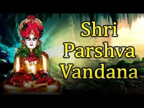 Shri Parshva Vandana   Gujarati Jain Stavans   HD Video Songs