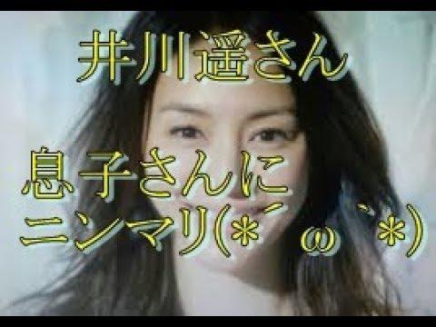 井川遥さん、息子さんのしぐさにニンマリ(*´ω`*)b【流行ちゃんねる】