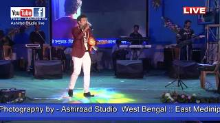 Download Video Ajke jini koyla montri kalke dhaken shika song by..(prasun banerjee) MP3 3GP MP4