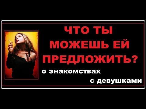Секс знакомства на сайте ProstoPorno - бесплатно и без