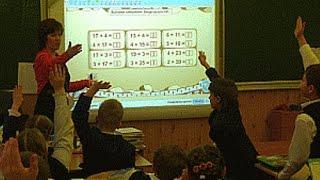 Инновационные технологии на уроках информатики