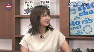 TwellV/TV motoチャンネル https://www.twellv.co.jp/program/sports/tvmoto_channel/ 全日本ロードレース選手権・全日本モトクロス選手権を中心とした、 モーター ...