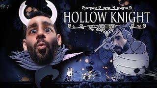 Hollow Knight - Testei mas o jogo não me prendeu, é isso aí, reembolso feelings