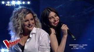 Romanita&Tudor&Alma - Perfect fara tine | Semifinala | Vocea Romaniei 2018