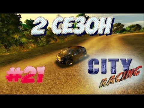 Игра Городской Гонщик City Racing скачать через торрент