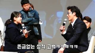 [공조 쇼케이스]김주혁, 예비 고3에게 호통치다(?)