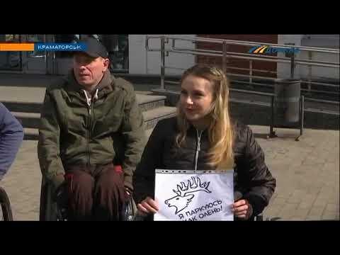 Телеканал Донбасс: Места для инвалидов есть, но паркуются на них все