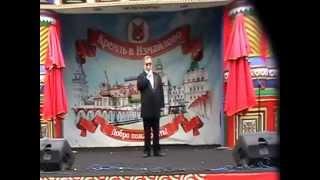 "А.Бабаджанян ""Королева красоты"" Юрий Сарафанов"