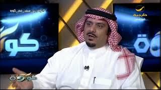 الأمير نواف بن سعد: هذا هو موقفنا من قضية اللاعب عوض خميس