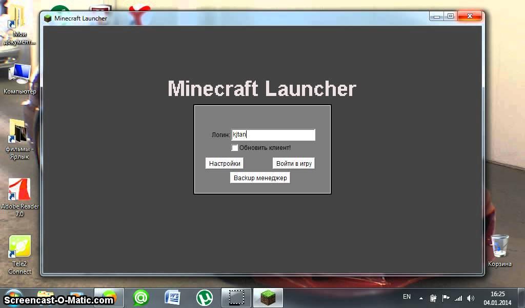 Как создать свой лаунчер майнкрафт 1.7.2