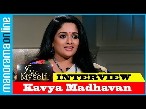 Kavya Madhavan | Exclusive Interview | I Me Myself | Manorama Online