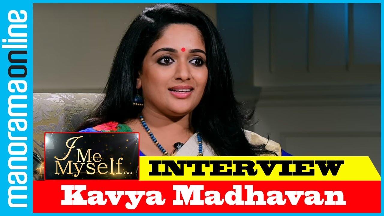 kavya madhavan exclusive interview i me myself