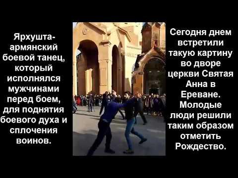 Армянские войны. Wikipedia