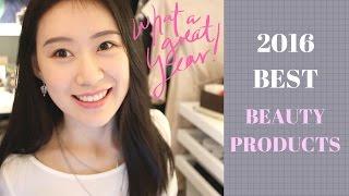 2016彩妆品大赏 | 年度爱用品 | Best Beauty Products in 2016