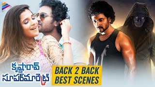 Krishnarao Supermarket Back To Back Best Scenes | Kriishna | Elsa Ghosh | 2019 Latest Telugu Movies