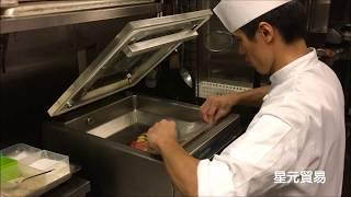 HENKELMAN餐飲專用真空包裝機。JU-35標準型 。舒肥分子料理前置作業