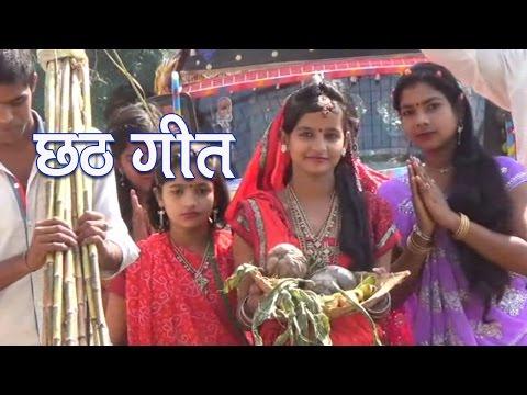 काँच ही बांस के बहंगिया बहँगी लचकत जाये ❤ Bhojpuri Chhath Geet~New Bhajan Songs ❤ Kajal Anokha [HD]