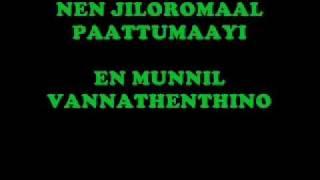 muthumazha lyrics