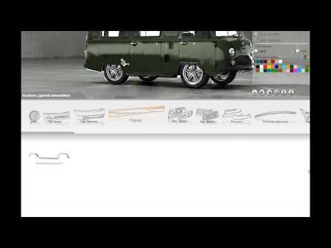 3D Тюнинг UAZ 452 14