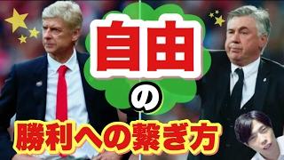 前回のイタリアダービー分析動画➡︎https://www.youtube.com/watch?v=wxi...