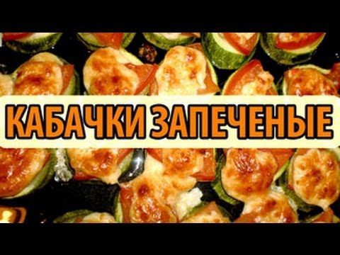 рецепт запеченных крыльев в духовке